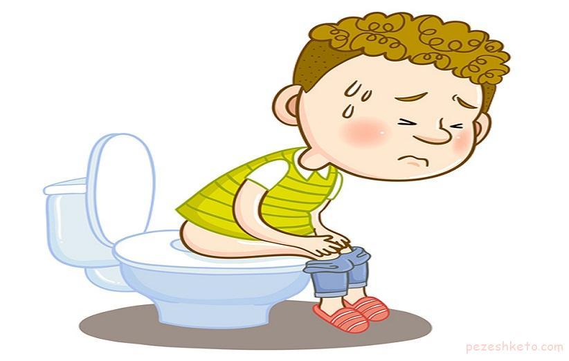 درمان یبوست بدون دارو