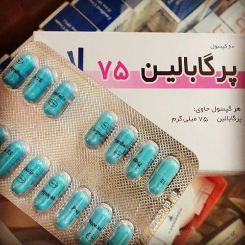 داروی پرگابالین برای چه استفاده می شود؟