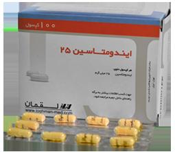 Photo of ایندومتاسین برای چه درمانی به کار می رود؟
