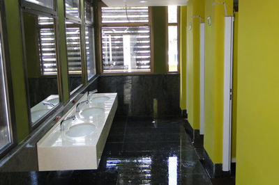 توالت عمومی