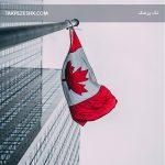 هزینه درمان در کانادا