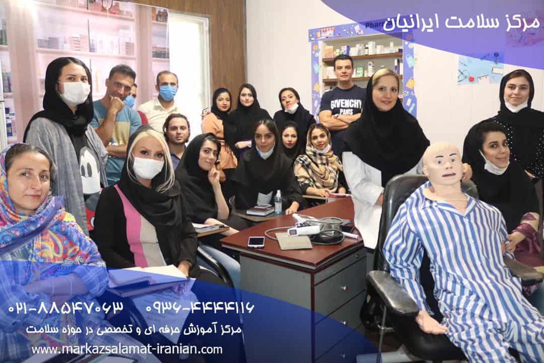 مدرک معتبر میخواهید؟ این شما و این مرکز سلامت ایرانیان