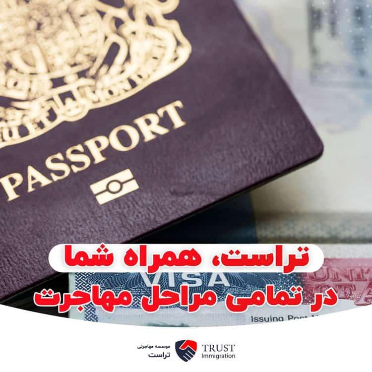 ویزای همراه در کانادا