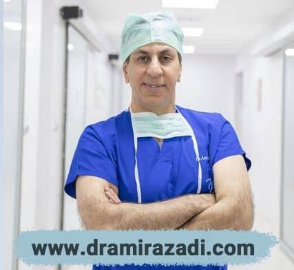 با دکتر امیر آزادی نابغۀ جراحی زیبایی در دنیا بیشتر آشنا شویم: